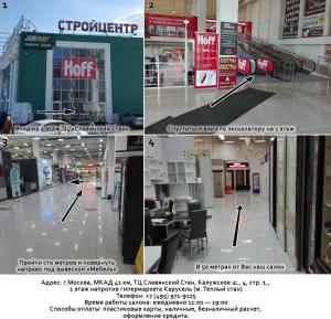 Схема прохода в наш салон, если Вы зашли с -1-го этажа ТЦ Славянский Стан (торговые ряды Стойцентр)